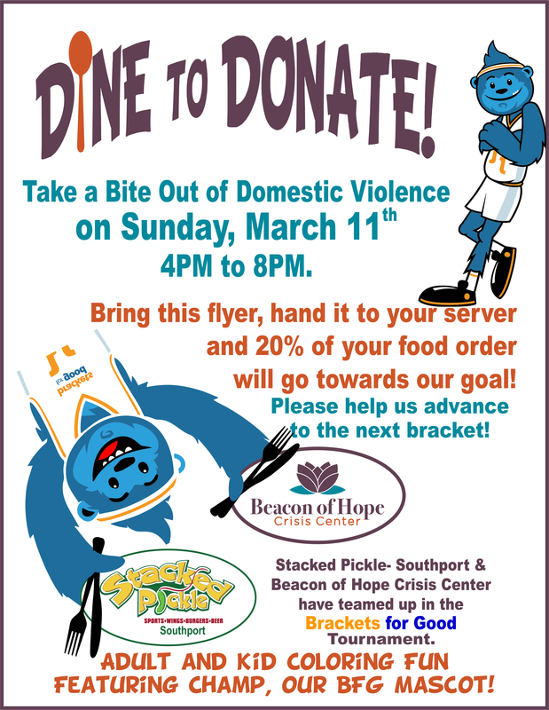 Dine To Donate March 11 2018